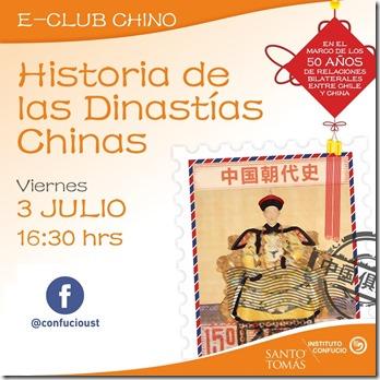 Club_Chino_DINASTIAS_ FACEBOOK (2)